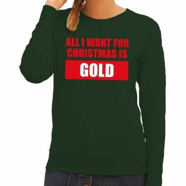 Lelijke kerstborrel trui groen all i want is gold dames
