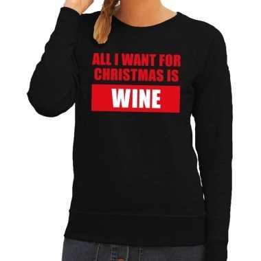 Lelijke kerstborrel trui zwart all i want is wine dames