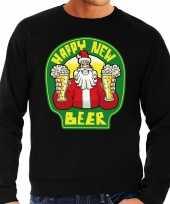 Grote maat lelijke oud nieuw trui kersttrui happy new beer bier zwart heren