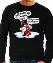Lelijke kerstborrel trui kersttrui zingende kerstman gitaar zwart heren